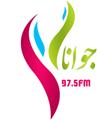 رادیو جوانان